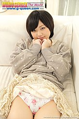 Leaning Back On Couch Skirt Raised Up Over Her Panties Short Hair
