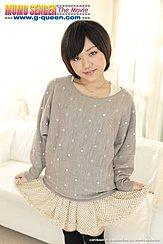 Standing Beside Couch Lifting Her Skirt Short Hair