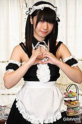 Shizuku Making Love Heart In Maid Outfit