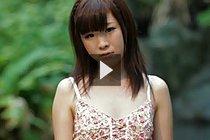 Cute Japanese Teenage Girl Uri